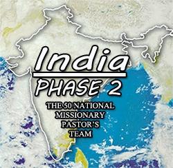 India stra 1
